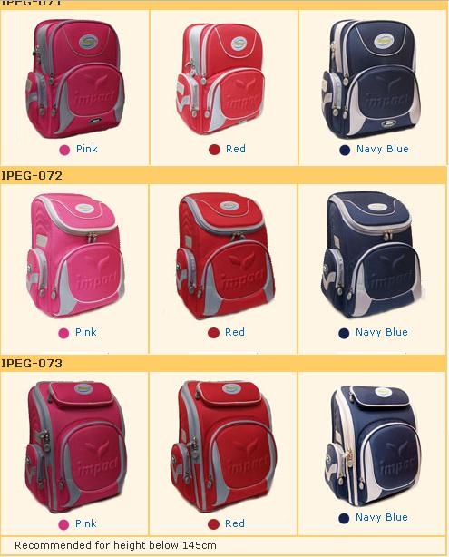 Another one is Impact Ergo-comfort school bags .