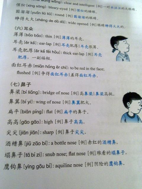 SJKC Lick Hung Parents Q A Support Group