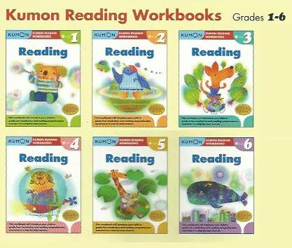 kumon_reading