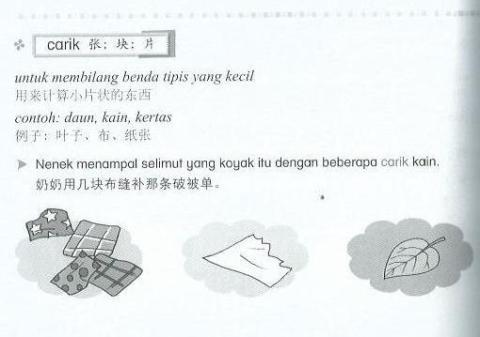 BM_reference0001