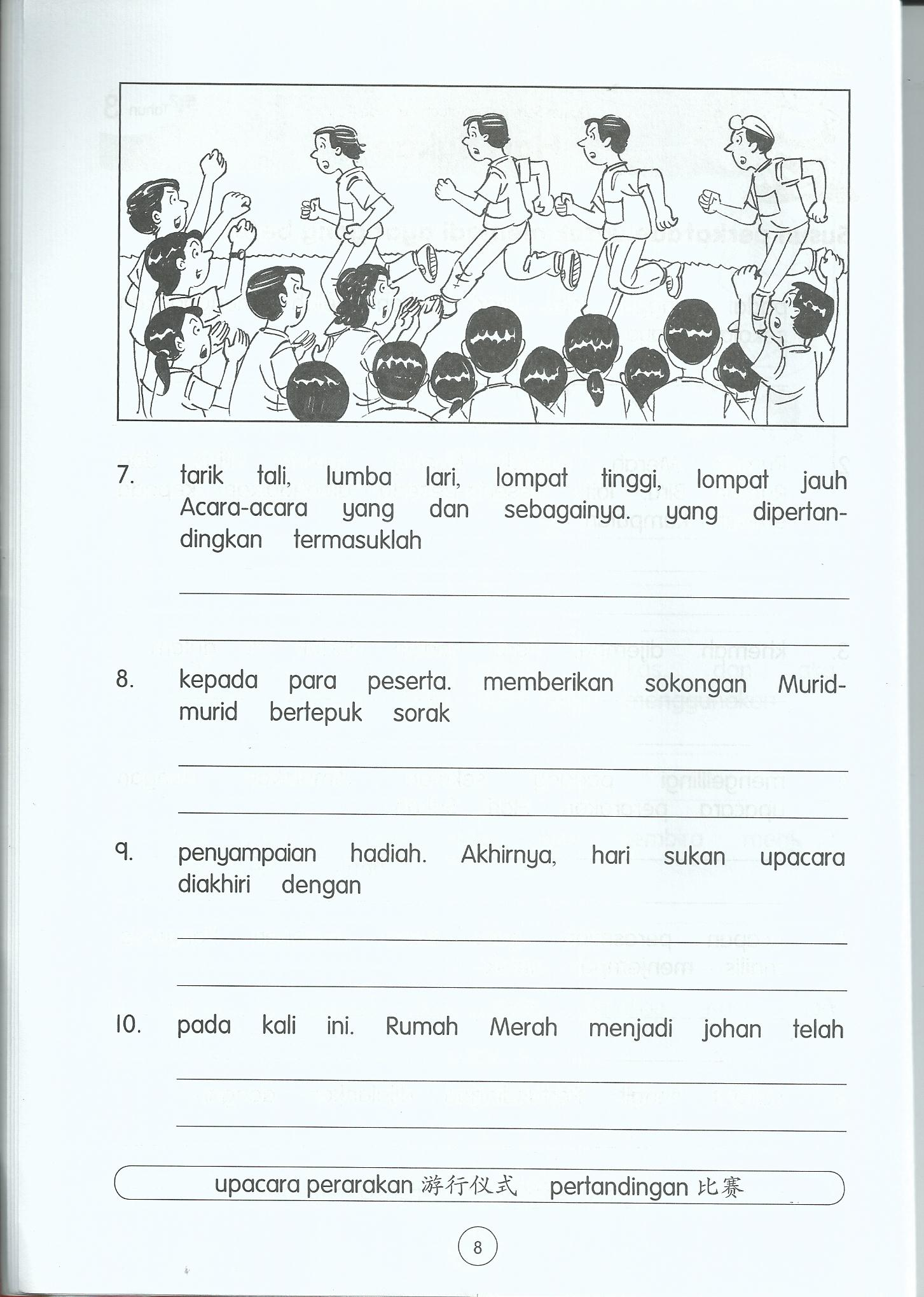 Worksheets Enopi Worksheets bm primary 2 life long sharing page susunayat0008 susunayat0009
