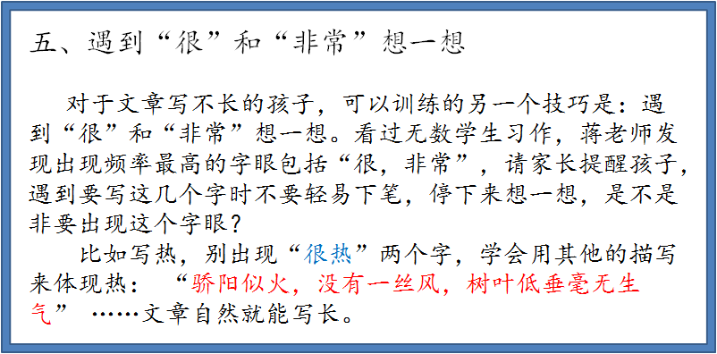 Chinese essay writing