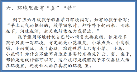 write good chinese essay Chinese title: 童年傻事 this essay about a kid who takes his father's advice a little too literally (with amusing results) is almost as beginner as a five-paragraph read can get you'll find very few intermediate-level words, and extremely basic sentence structure.