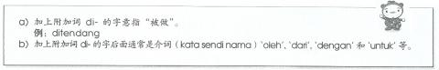 imbuhan_di