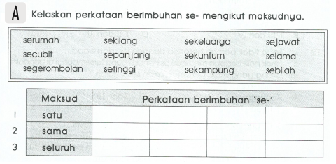 imbuhan_seke_0