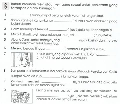 Bm Life Long Sharing Page 22