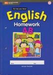MyPalsAreHere_Homework