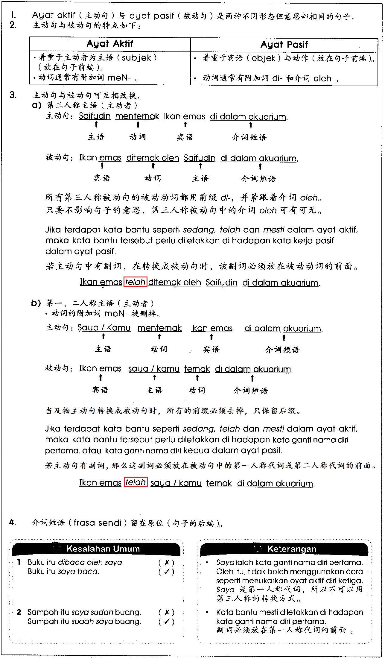 Bm Primary 3 Ayat Aktif Ayat Pasif Notes Life Long Sharing