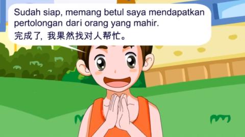 peribahasa36