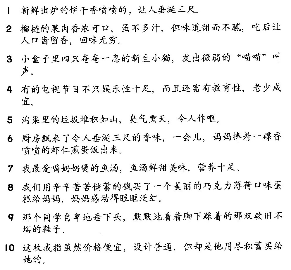 life in chinese writing Writing is so pervasive in everyday life that many people take it to be synonymous with language the clearest example of logographic writing, chinese.