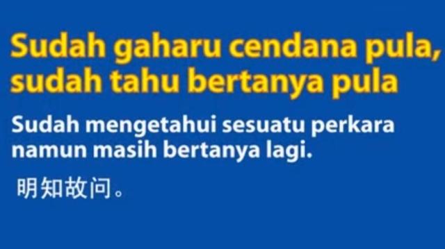 Bm Peribahasa 61 Sudah Gaharu Cendana Pula Sudah Tahu Bertanya Pula Life Long Sharing